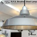 LAMP SHADE 14(ランプシェード14) Brushed...