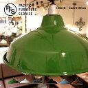 LAMP SHADE 14(ランプシェード14) SOCKETCORD(ソケットコード)コード100cm HSI0002 HSS0001 PACIFIC FURNITURE SERVICE(パシフィックファニチャーサービス)の写真