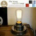 ブリッツランプ(BLITZ LAMP) デスクランプ(desk lamp) ML-B26 ザムーン(The Moon) カラー(レッド・ブルー・ブラック・スチール・ホワイト) 送料無料 デザインインテリア