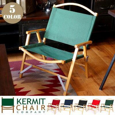 Made in USA,ハンドメイ,ドアウトドア,フォールディングチェア,Kermit Chair,カーミットチェア...