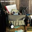 Garage(ガレージ)STRAGE BOX REGULAR (ストレージボックス レギュラー)DS-1251 インターフォルム(INTERFORM) デザインインテリア