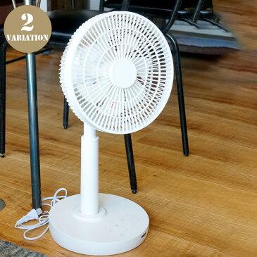 【P10倍】DCサーキュレーターファン 扇風機 EFT-1605・EFT-1606 カラー(ホワイト・ダークブラウン)