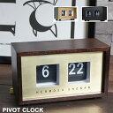 ハモサ HERMOSA PIVOT CLOCK(ピボットクロック ) RP-002 置時計 全3色(WAL・SX・BK)の写真