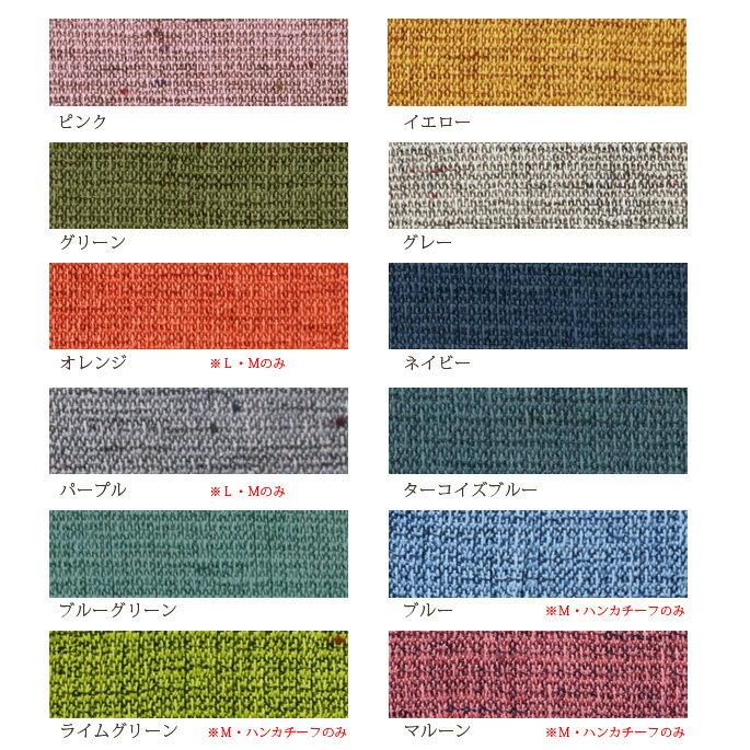 使い勝手の良い生地の上から染め加工を施した~モクM(MOKUM)フェイスタオル全12色コンテックス(kontex)日本製(MadeinJAPAN)