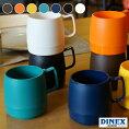 DINEX 8oz MUG CUP 全7カラー
