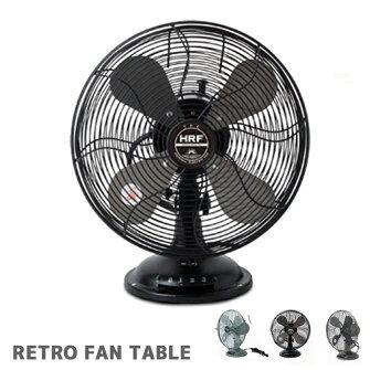 レトロ・ヴィンテージ感漂うテーブルファン!レトロファンテーブル(RETOROFANTABLE)RF-010ハモサ(HERMOSA)扇風機全5色(ブラック、グリーン、アイボリー、シルバー、サックス)送料無料【あす楽対応】あす楽対応