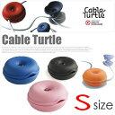 コードをおしゃれにまとめて飾る! ケーブルタートル(Cable Turtle) Sサイズ クレバーライン(Cleverline)カラー(ブルー/レッド/オレンジ/グレー/ブラック/ピンク/ベビーブルー/ホワイト) 1