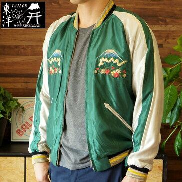 【Lサイズ】 TAILOR TOYO テイラー東洋 スカジャン アセテートスーベニアジャケット Acetate Souvenir jacket