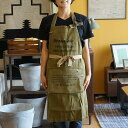 AND PACKABLE APRON MATERIAL KHAK...
