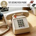 レトロ 電話機 70's Design Push Phone