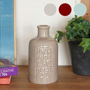 VINTAGE Collection Onlili陶器アロマ超音波式加湿器(ヴィンテージコレクション オンリリ)加湿器 デザイン家電 ヴィンテージ 陶器 大容量 乾燥対策 アロマ対応 ミスト カラー(アッシュグレー・パウダーブルー・ボルドー)