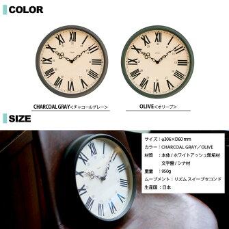 インターゼロINTERZEROブリティッシュロマンクロックBRITISHROMANCLOCKCH-036壁掛け時計幅30.6cmウォールクロック時計かけ時計ヴィンテージレトロヨーロッパイギリスおしゃれギフト新築祝い日本製