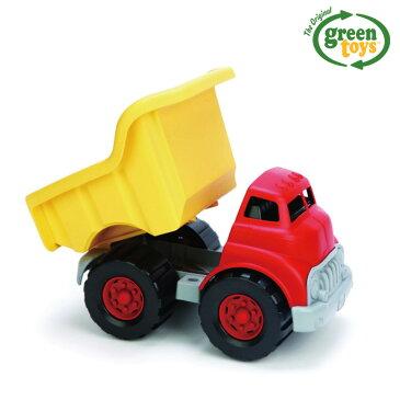 グリーントイズ Green toys ダンプトラック Dump truck GRT-DTK01R おもちゃ 子供 キッズ アメリカ製 USA トラック ダンプ 男の子 車 乗り物 ギフト プレゼント 誕生日 出産祝い 輸入玩具