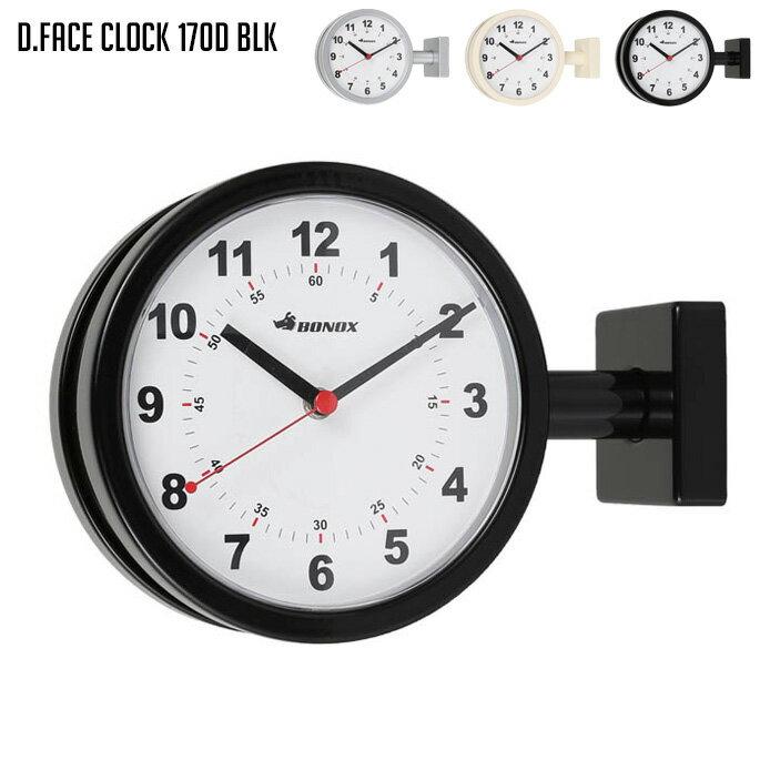 ダルトン DULTON ダブルフェイスクロック DOUBLE FACE CLOCK 170D S624-659 壁掛け時計 直径20.5cm 両面時計 ウォールクロック 時計 かけ時計 電池時計 BONOX ボノックス 店舗用 業務用 インダストリアル リビング おしゃれ かっこいい