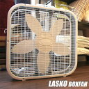 扇風機 サーキュレーター ラスコ 3733 ボックスファン LASKO BOXFAN レギュラー Regular ホワイト WHITE 風量調整 3段階調整 取っ手付き 持ち運び 軽量 大型 薄型 置き型 節電 省エネ アメリカ製 アメリカンレトロ ロングセラー