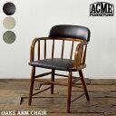 アクメ ファニチャー ACME Furniture オークス アームチェア OAKS ARM CHAIR チェア ダイニングチェア 椅子 カリフォルニア ヴィンテージ インダストリアル