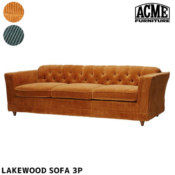 アクメ ファニチャー ACME Furniture レイクウッドソファ 3シーター LAKEWOOD SOFA 3SEATER ソファ 3Pソファ OAK カリフォルニア ヴィンテージ インダストリアル