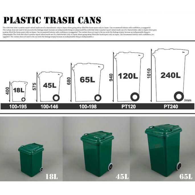 ダルトンDULTONプラスチックトラッシュカン45リットルPLASTICTRASHCAN45L100-146ゴミ箱トラッシュカンごみ入れ蓋付き屋外ダストボックスふたつき分別西海岸