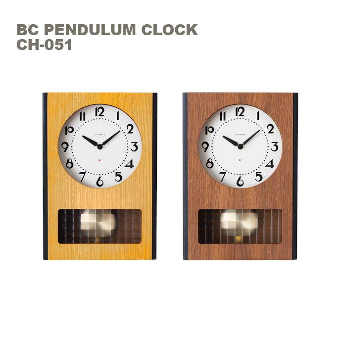 置き時計・掛け時計, 振り子時計  INTERZERO CHAMBLE BC PENDULUM CLOCK CH-051