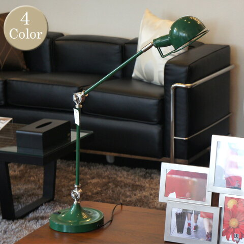 ハモサ HERMOSA クフモデスクランプ(KUHMO DESK LAMP) カラー(グリーン/ブラック/ホワイト/シルバー) 送料無料