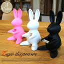 かわいいウサギが大活躍! テープディスペンサー DESK BUNNY Tape Dispenser QUALY(クオリー) カラー(ブラック/ピンク/ホワイト)