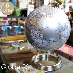 エグゼクティブ感漂う洗練されたデザイン! Globe20 地球儀 ACT-20 全7色(シルバー/ブルー/...