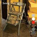 【P10倍】クールヴィンテージ♪ Folding 3-steps ladder 100-252 脚立・梯子・ハシゴ・ステップスツール DULTON'S(ダルトン) 全6色(Ivory/Red/Brown/HammertoneGray/Raw/Galvanized) デザインインテリア
