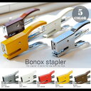 Bonox stapler(ボノックス ステープラー)ホッチキス DC03-S09 DULTON(ダルトン)全5色(Chrome/I...