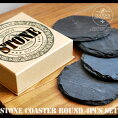 Stone coaster -Round-4pcs
