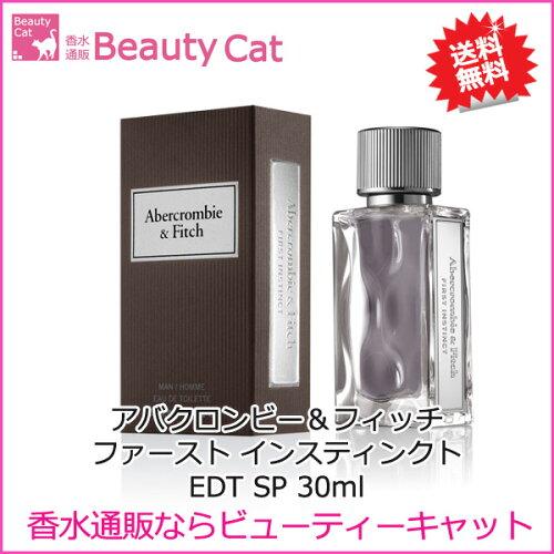 アバクロンビー&フィッチ ファースト インスティンクト EDT スプレー 30ml 【シャワージェル付き...