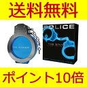 ポリス POLICE ザ・シナー 50ml EDT SP 【送料無料!...