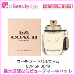 コーチオードパルファムEDPスプレー30mlコーチCOACH【あす楽対応】香水レディースフレグランス