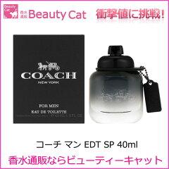コーチマンオードトワレEDTスプレー40mlコーチCOACH【あす楽対応】香水メンズフレグランス