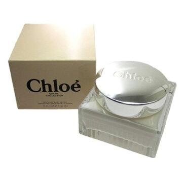 クロエ Chloe パフューム ボディクリーム 150ml 【CHLOE】 【あす楽対応】【送料無料】香水 レディース