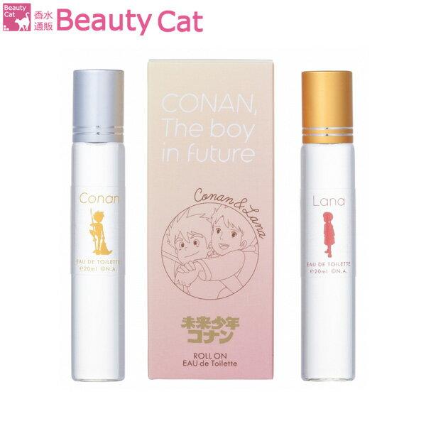 美容・コスメ・香水, 香水・フレグランス 500 EDT 20ml2 CONANLANA