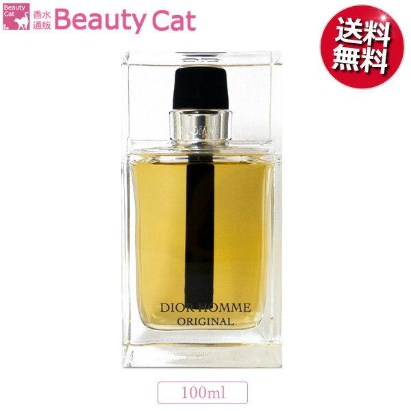 美容・コスメ・香水, 香水・フレグランス 1,000 EDT 100ml CHRISTIAN DIOR