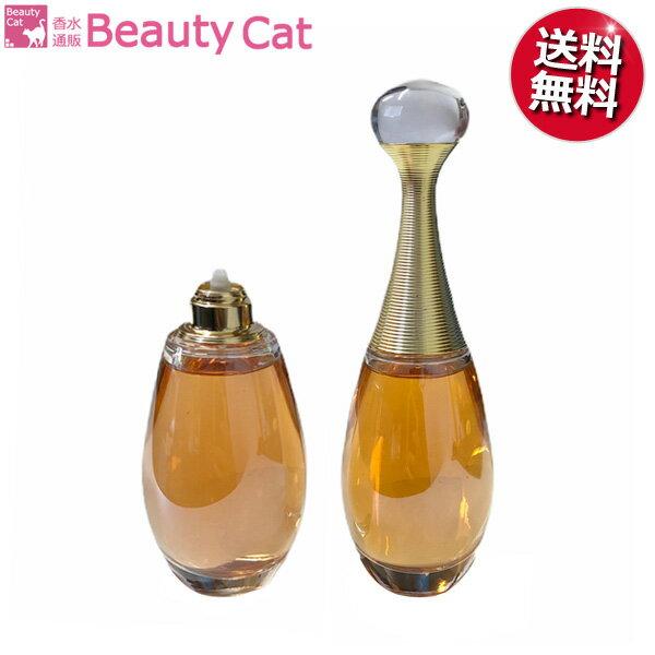 美容・コスメ・香水, 香水・フレグランス  50ml x2 Dior