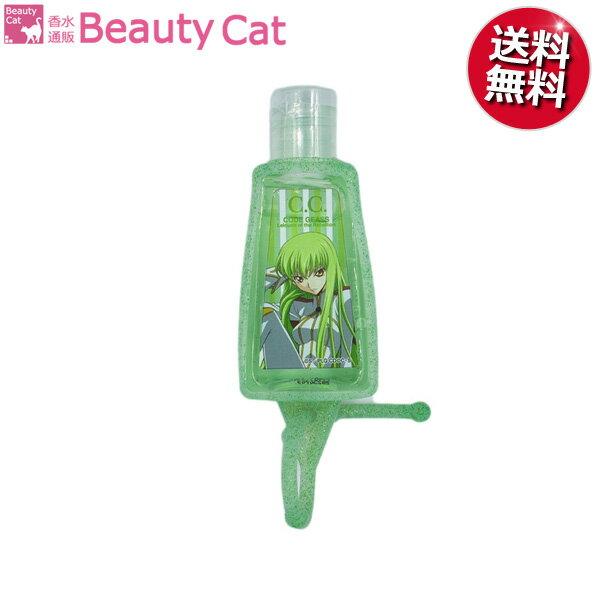 美容・コスメ・香水, 香水・フレグランス 22off C.C 29ml CODE GEASS