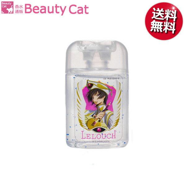 美容・コスメ・香水, 香水・フレグランス  35ml x25 CODE GEASS