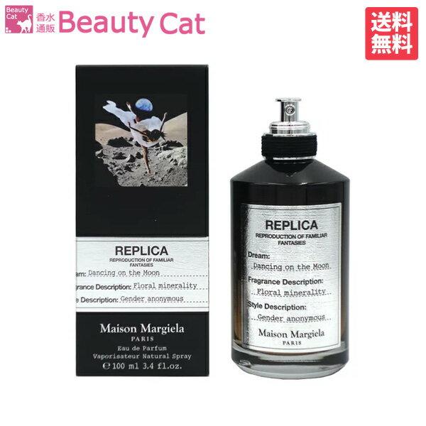 美容・コスメ・香水, 香水・フレグランス  MAISON MARTIN MARGIELA EDP SP 100ml