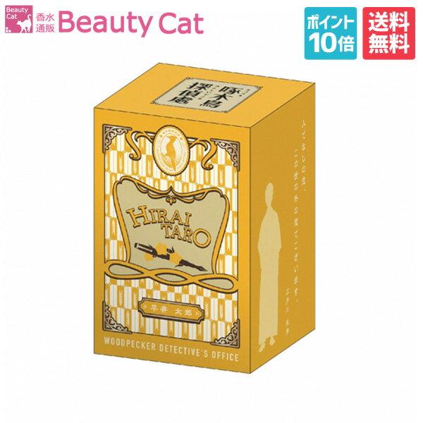 美容・コスメ・香水, 香水・フレグランス  EDP SP 50ml10