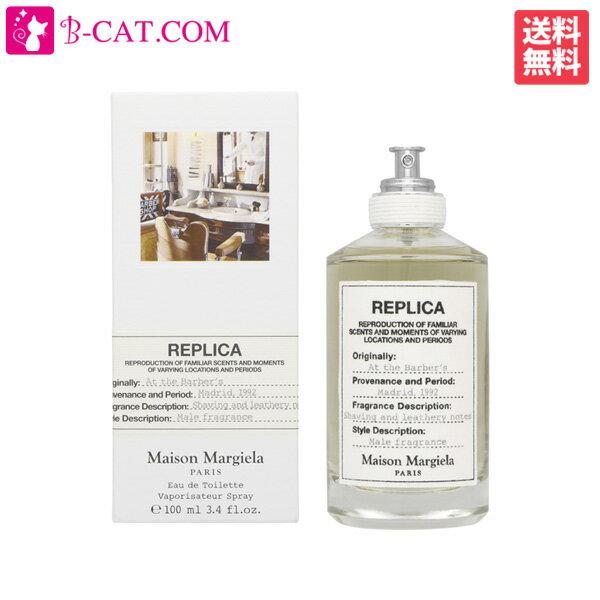 美容・コスメ・香水, 香水・フレグランス 500 MAISON MARTIN MARGIELA EDT SP 100mlMAISON MARTIN MARGIELA