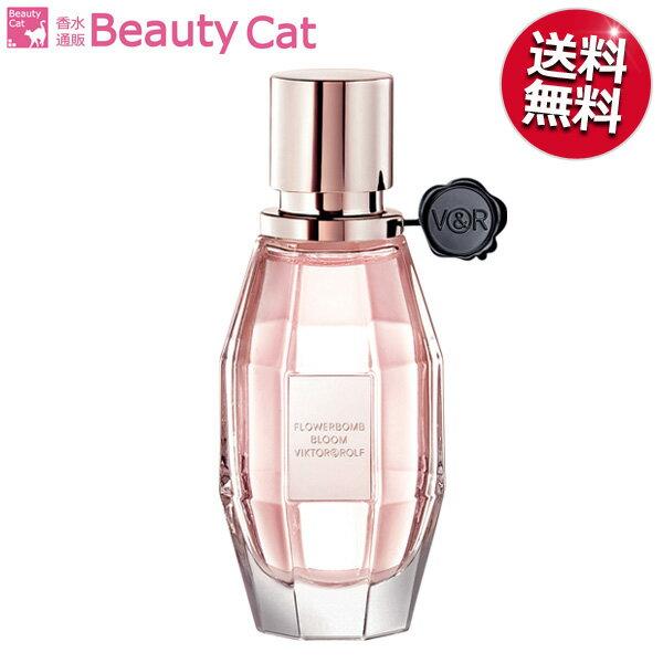 美容・コスメ・香水, 香水・フレグランス  EDT 50ml VIKTORROLF sale