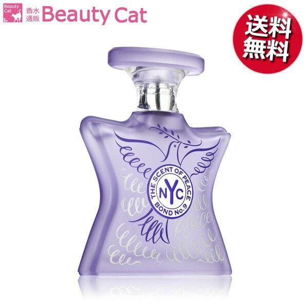 美容・コスメ・香水, 香水・フレグランス 3,980 EDP 100ml BOND NO.9 NEW YORK sale