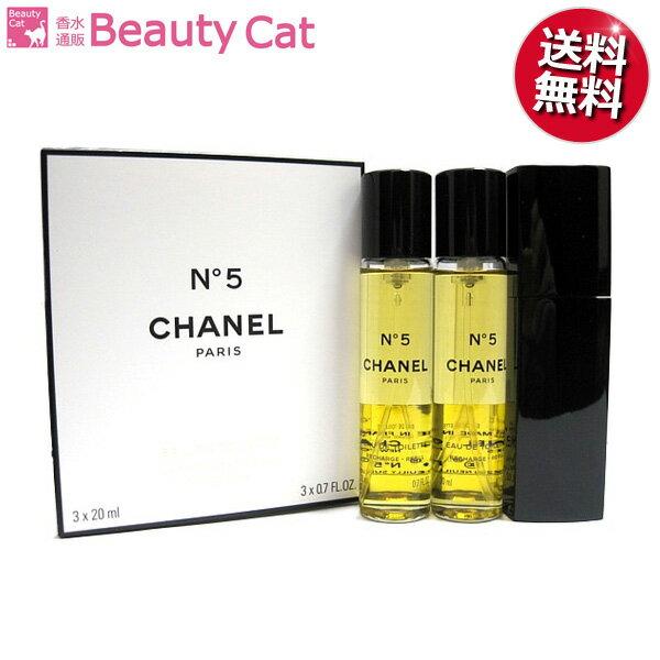 美容・コスメ・香水, 香水・フレグランス  NO.5 EDT 20ml3 CHANEL
