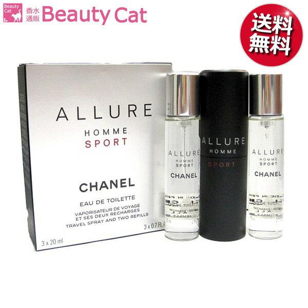 美容・コスメ・香水, 香水・フレグランス  EDT SP 20ml3 CHANEL