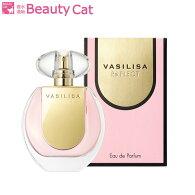 ヴァシリーサリフレクトオードパルファムEDPスプレー50mlVASILISA【B-CAT独占先行販売!】【あす楽対応】【香水レディースフレグランス】