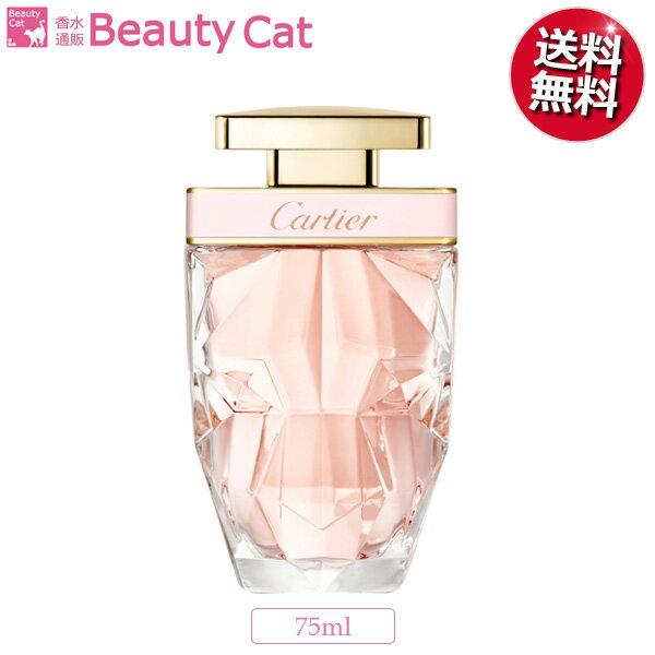 美容・コスメ・香水, 香水・フレグランス  EDT 75ml CARTIER sale