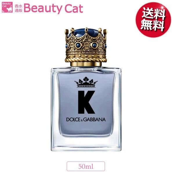 美容・コスメ・香水, 香水・フレグランス 22off K by EDT SP 50ml DOLCEGABBANA DG