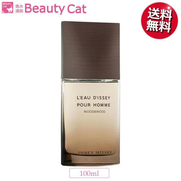 美容・コスメ・香水, 香水・フレグランス 22 EDP 100ml ISSEY MIYAKE sale